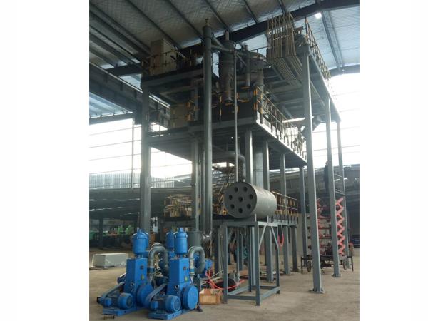 ZGF Vacuum Induction Atomizing Furnace