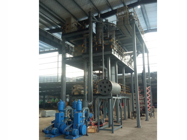 ZGF Vacuum Induction Atomizing Furnace